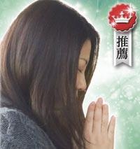電話占いカミール神 実来(ジン ミライ)