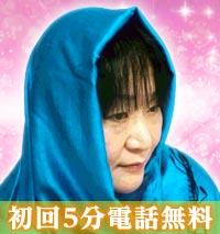 電話占いカミール神 楓花(じんふうか)